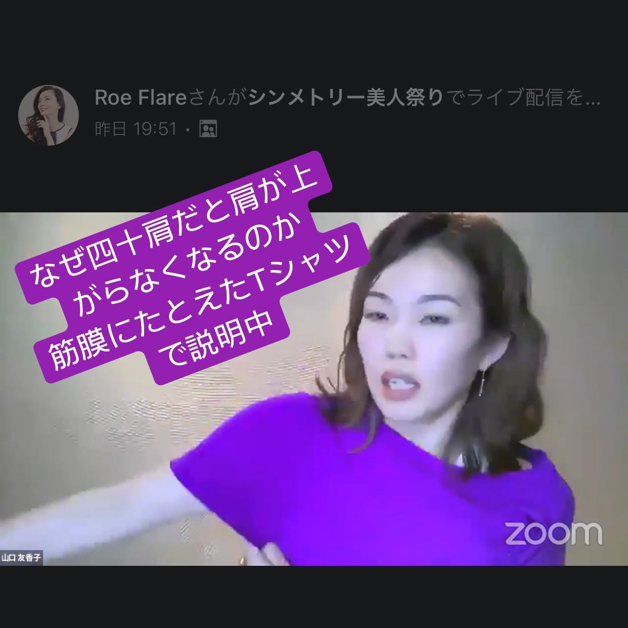 友香子ライブ3.jpeg