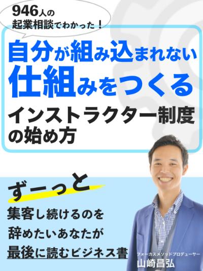 スクリーンショット 2019-05-07 16.44.15.png