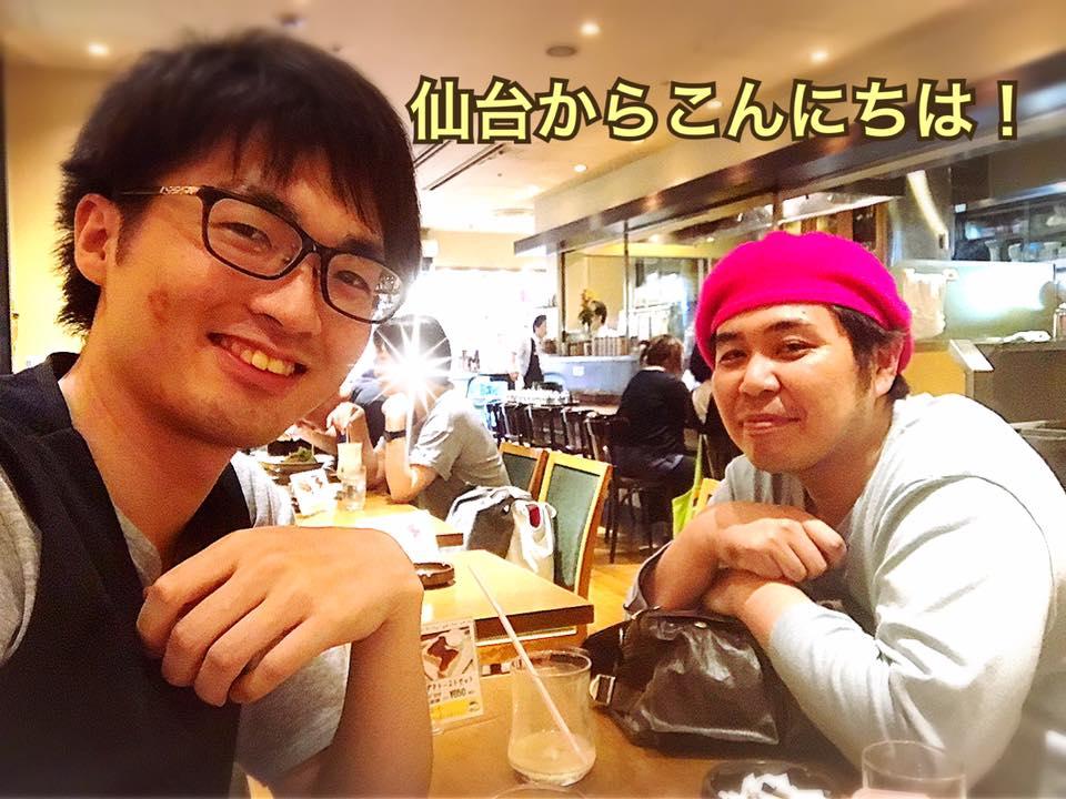 畠山と加藤さん