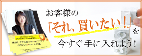 shousasshi-banner-large-nagatomo-sama-768x307.png