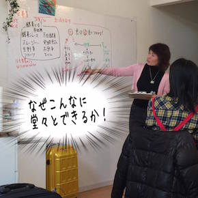 eiko11:8体験会堂々たる先生.jpg