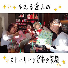 eiko11:5.6チームコンサル合宿.jpg