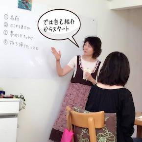 eiko10:2体験会②.jpg