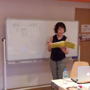 eiko8:28CN養成講義練習.jpg