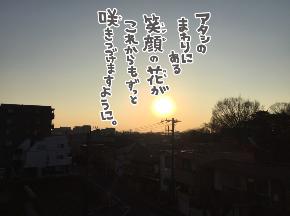 スクリーンショット 2018-01-03 7.34.24.png