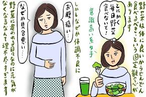 161031_diet_01.jpg