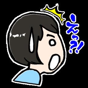 顧客ファン化02.png