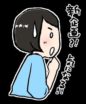 顧客ファン化04.png