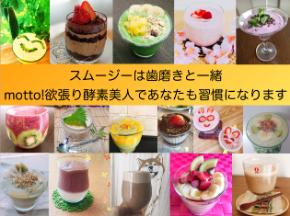 スクリーンショット 2019-03-04 8.16.33.png