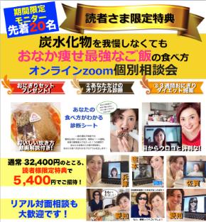 スクリーンショット 2019-04-11 8.00.47.png