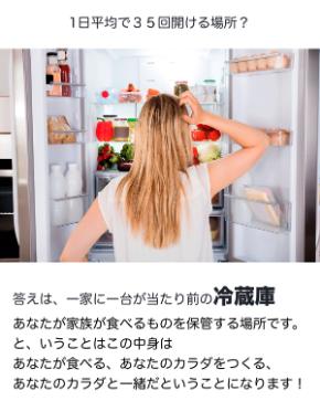 スクリーンショット 2019-06-02 18.14.39.png