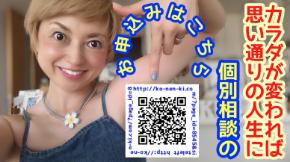 スクリーンショット 2019-08-09 17.47.19.png