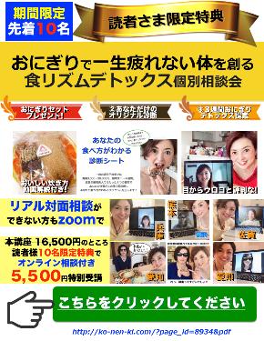 スクリーンショット 2019-10-17 13.03.01.png