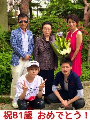 家族写真3.jpeg