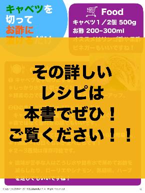 スクリーンショット 2019-11-30 9.01.29.png