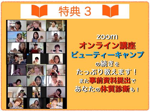スクリーンショット 2020-11-20 18.37.29.png