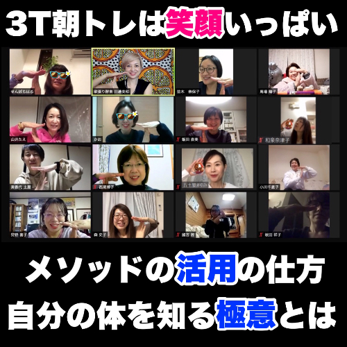 3T朝トレ2021.3.11.jpg