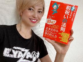linecamera_shareimage 70.jpg