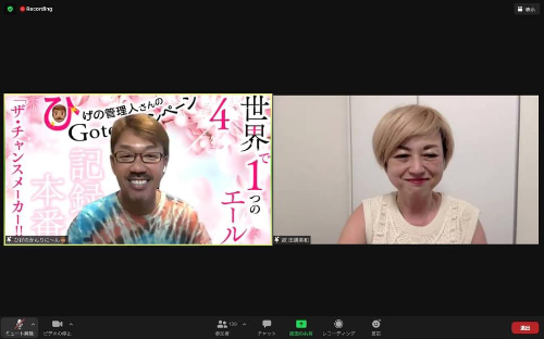 linecamera_shareimage 80.jpg