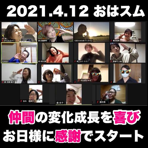 linecamera_shareimage 88.jpg