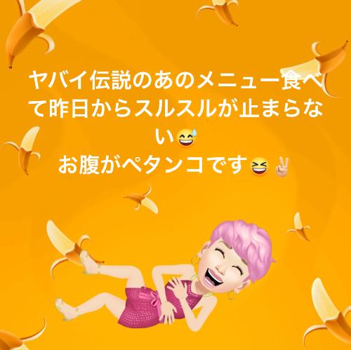 スクリーンショット 2021-04-20 11.13.29.png