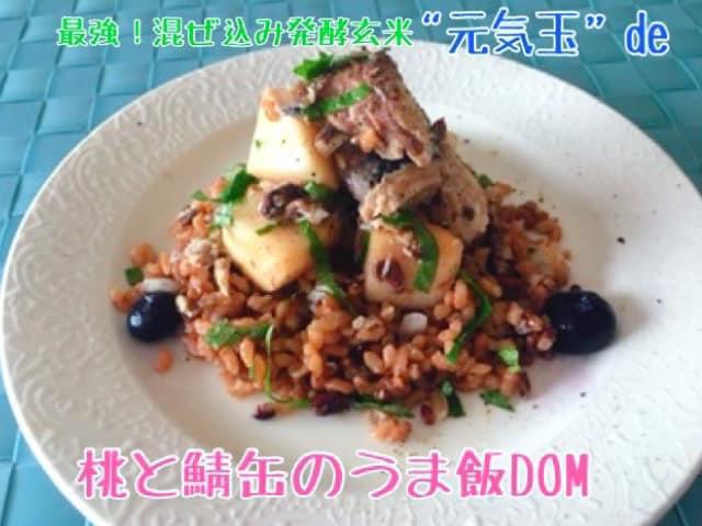 linecamera_shareimage 16.jpg