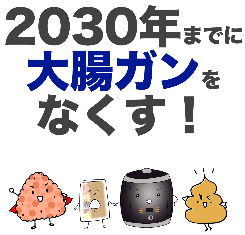 スクリーンショット 2021-07-26 17.12.56.png