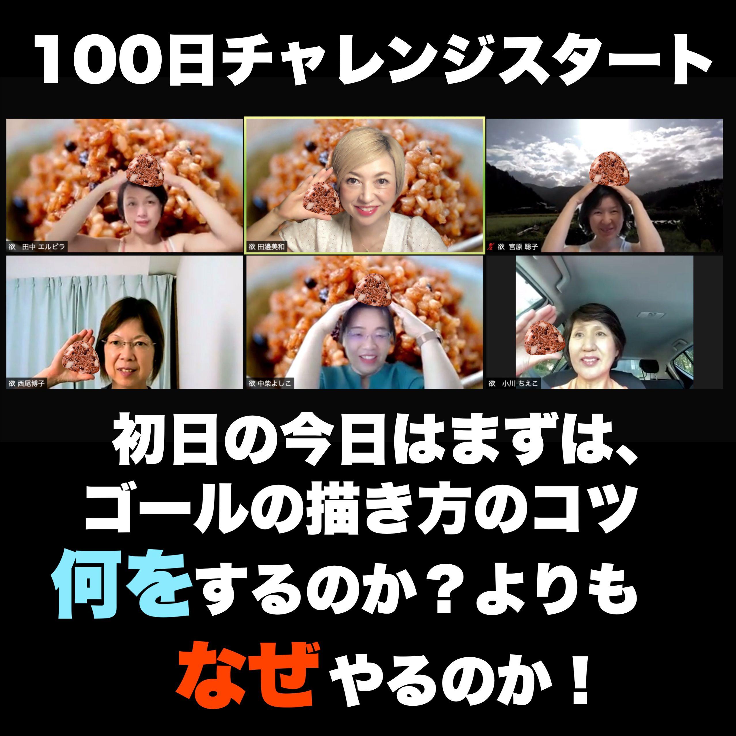 linecamera_shareimage 21.jpg