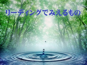 水面に水滴