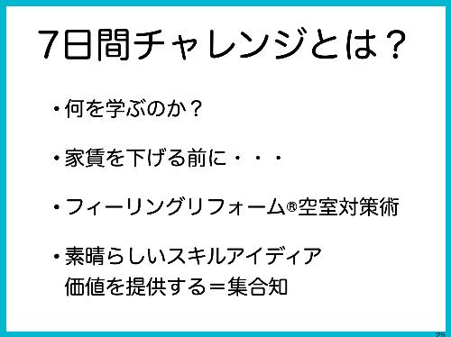 スクリーンショット 2021-05-19 0.59.48.png