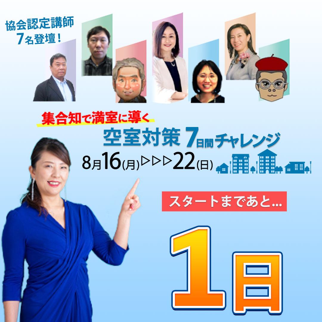 サムネ8-15差し替え.jpg