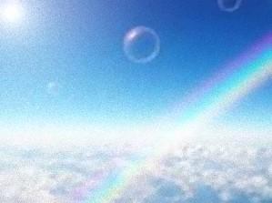 こころの虹