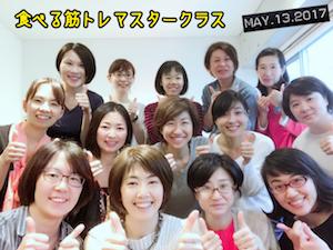 linecamera_shareimage 8.jpg