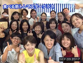 linecamera_shareimage 235.jpg