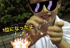 linecamera_shareimage 237.jpg