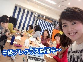 linecamera_shareimage 335.jpg