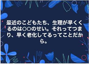 スクリーンショット 2018-03-10 20.46.36.png