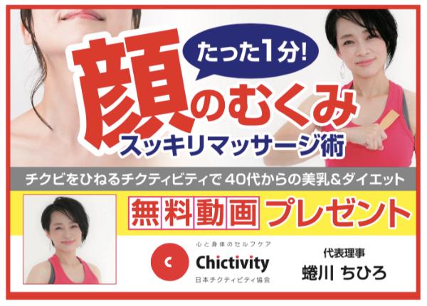 蜷川_表紙.png