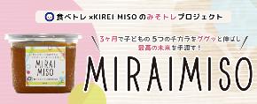MIRAIMISO_top.png