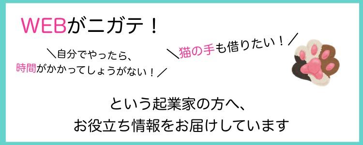 chuumokunoshashin.001.jpeg