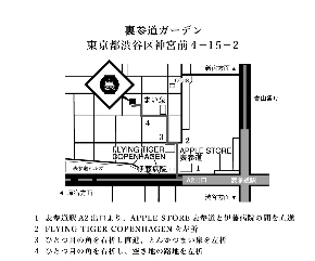 ura - コピー (2).jpg