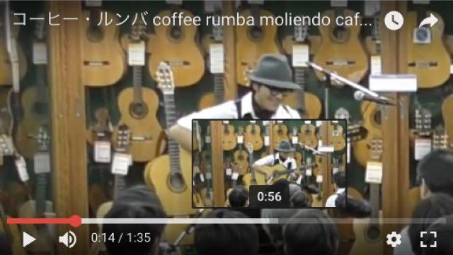 coffeerumba.jpg