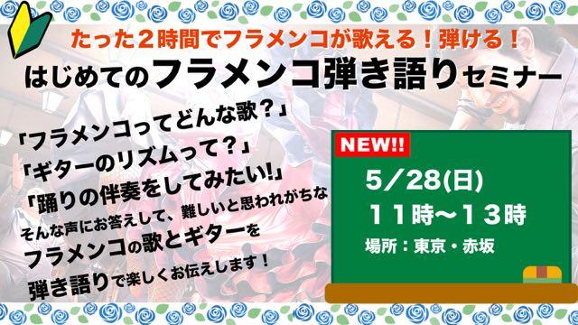 top_hikigatari_title.jpg