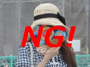 kaodashi_NG.jpg