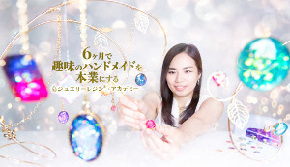 300Mai_Shimizu_impression_photo-no-crop.jpg
