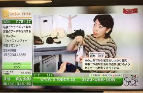 ショップチャンネル①