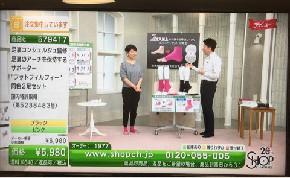 ショップチャンネル3