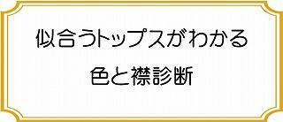 s-スライド1.jpg