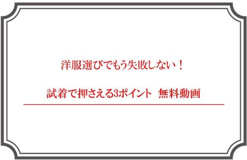 無料動画ヘッダー.jpg