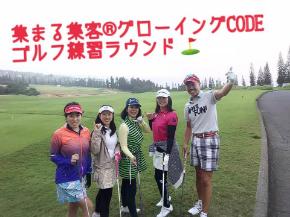 20190210 ゴルフ.jpg